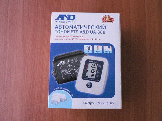 Фото 1 Упаковка с изображением прибора