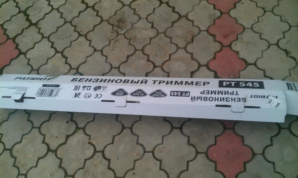 Триммер Patriot T 545 Pro  ✅ — купить в Москве по цене 8 039 руб.