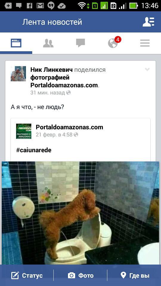 Facebook смартфона