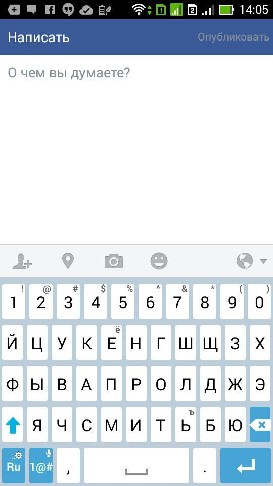 Клавиатура смартфона