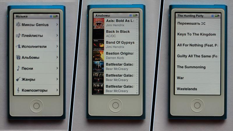 Интерфейс iPod nano 7