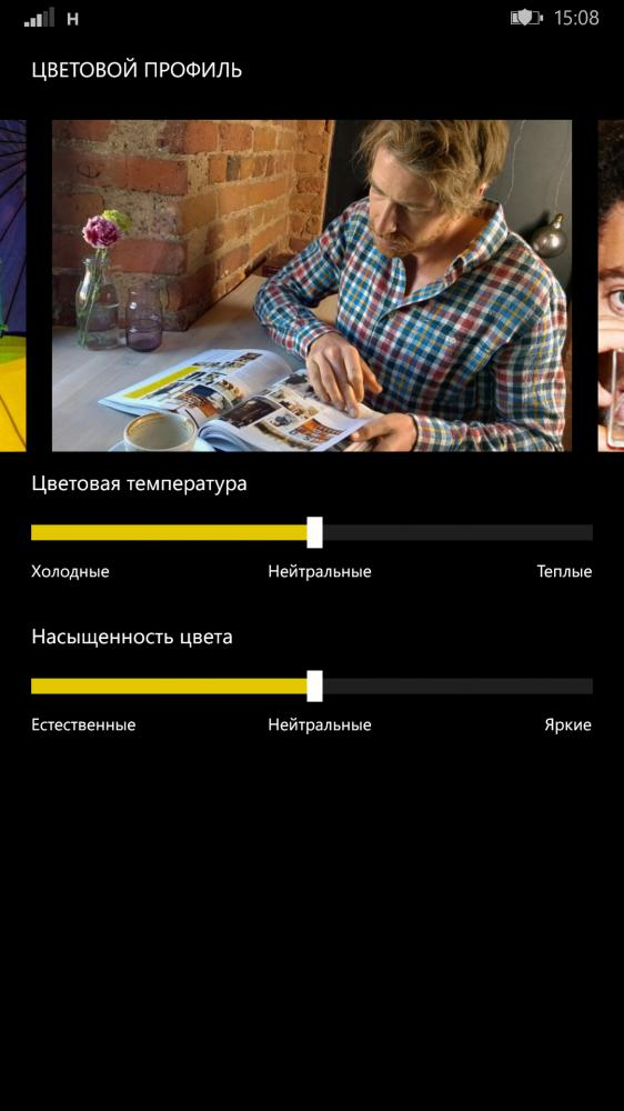 Описание: C:\Users\Караван\AppData\Local\Microsoft\Windows\INetCache\Content.Word\wp_ss_20140913_0001.png