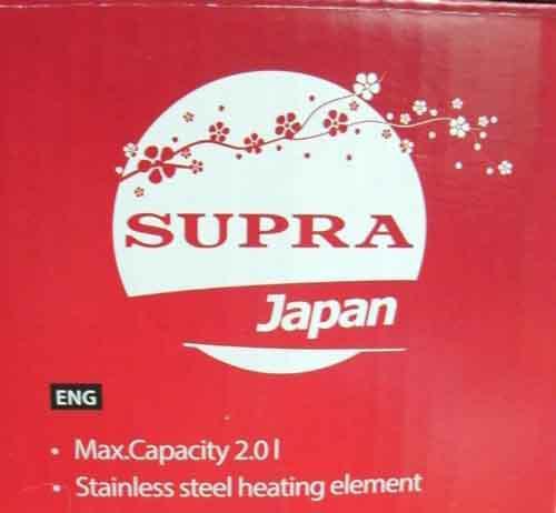 Supra это Япония