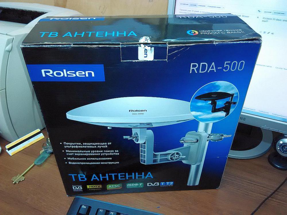 Телевизионная антенна ROLSEN RDA-500 в упаковке