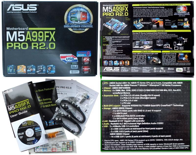ASUS M5A99FX PRO R2.0 - коробка и комплектация