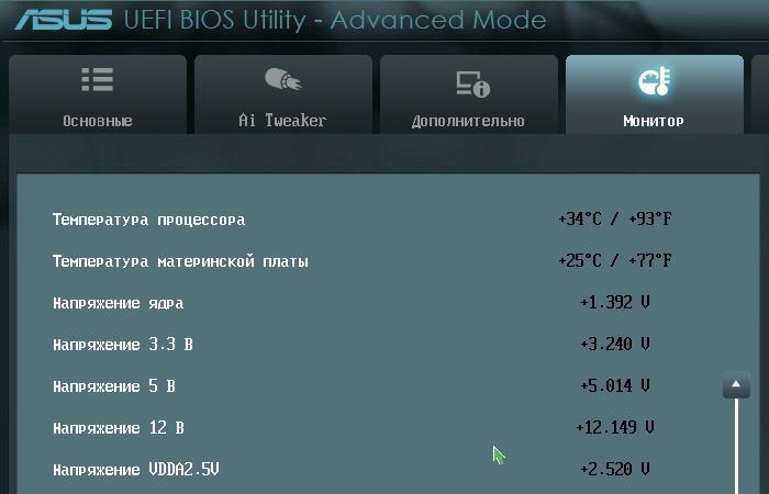показание датчиков в BIOS