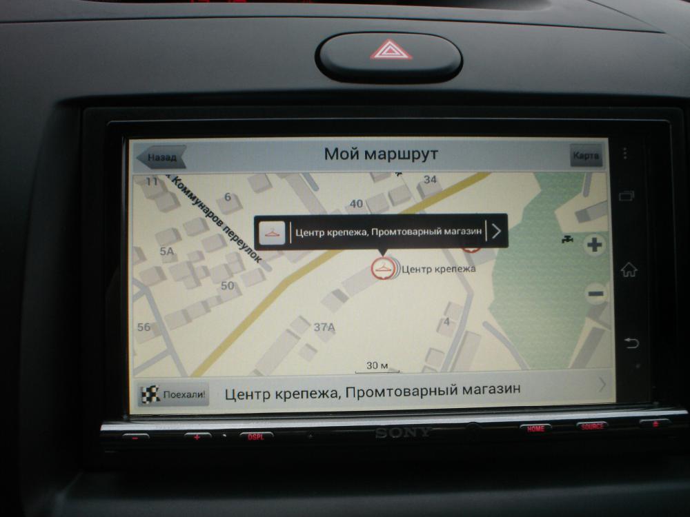 Так выглядит навигация