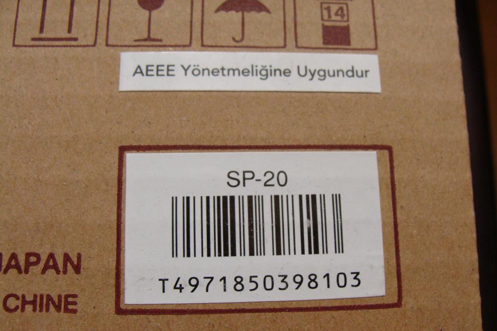 Информация о соответствии требованиям RoHS для турецкого рынка: EEE Yonetmeligine Uygundur