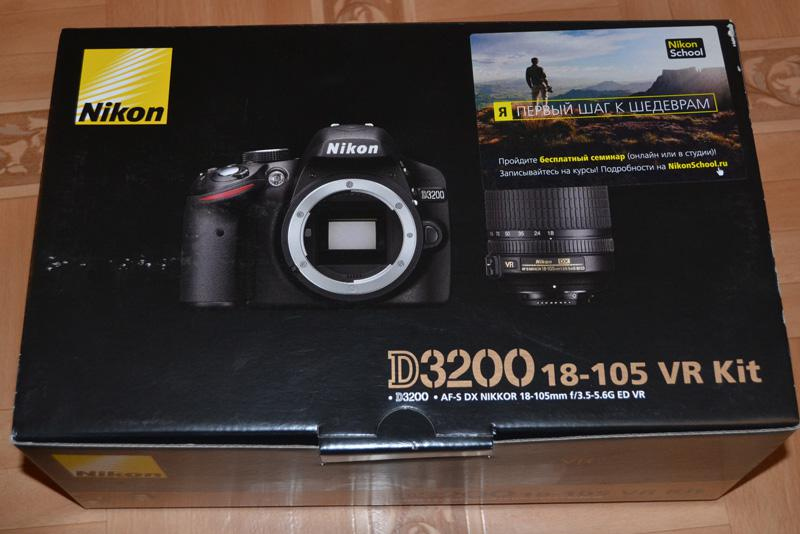 Упаковка D3200