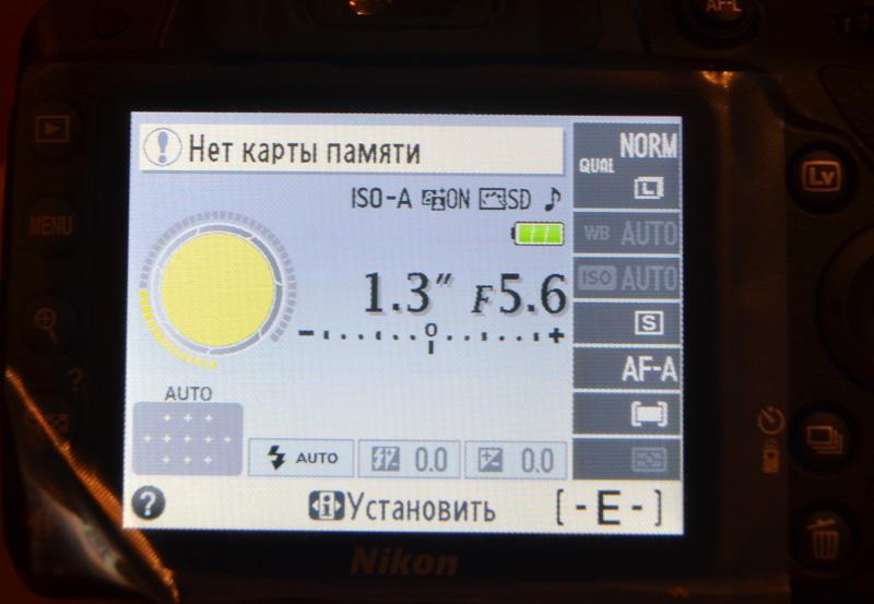 Стандарный интерфейс с параметрами настроек камеры