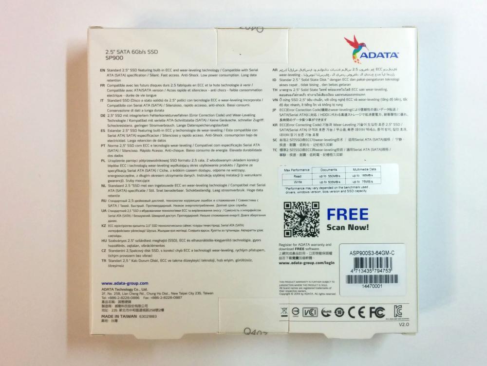 Коробка A-Data sp900 asp900s3-64gm-c