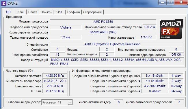 x22 = 4428 Гц
