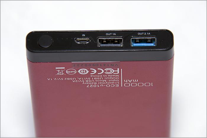 Консервированное электричество - Мобильный аккумулятор GENIUS ECO-U1027