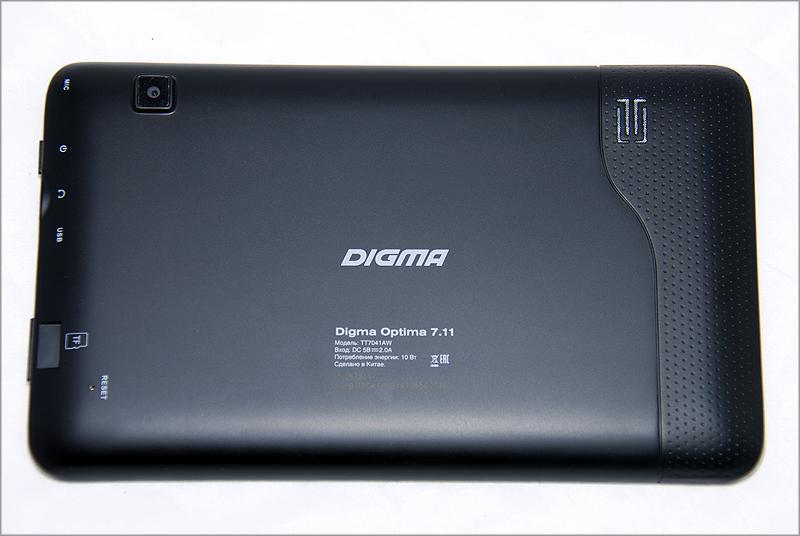 Детская игровая комната в кармане – DIGMA Optima 7.11