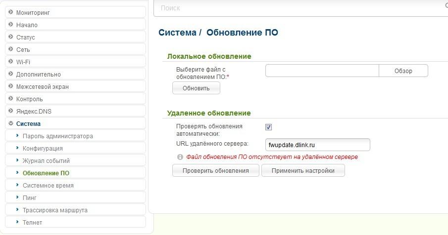 ScreenHunter_35 Oct. 26 16.14.jpg
