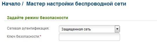ScreenHunter_31 Oct. 26 15.56.jpg