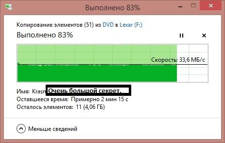 Копирование из USB 3.0 HDD на Flash USB 2.0 NTFS