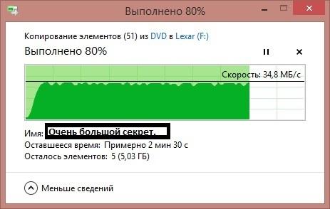 Копирование из USB 3.0 HDD на Flash USB 2.0 FAT32
