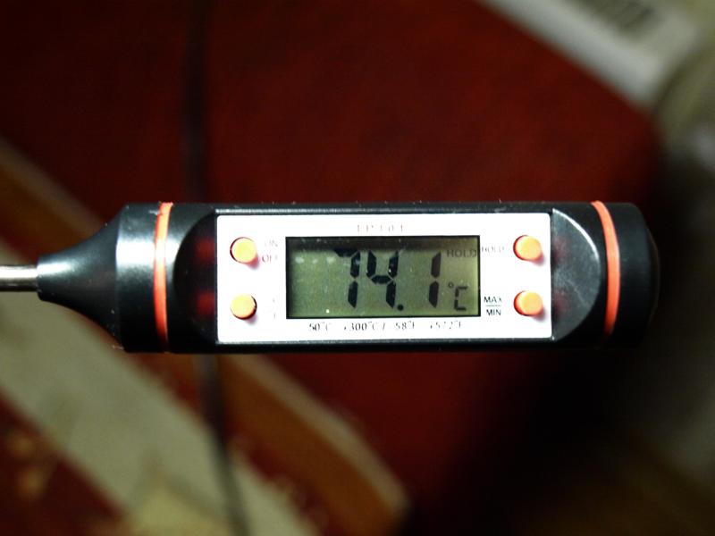 PCSH 0520 Температура мин