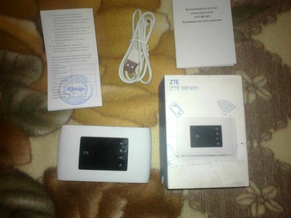 Модем ZTE MF920 2G/3G/4G, белый
