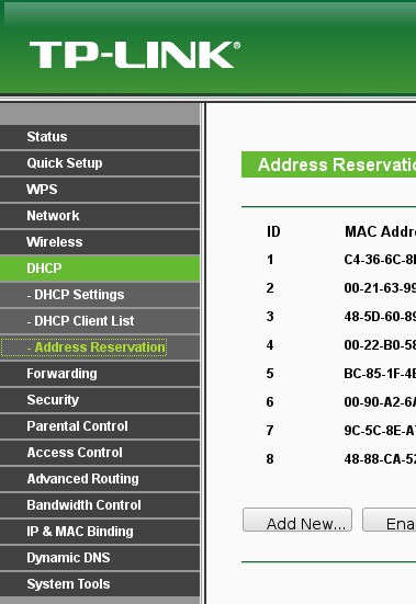 Настройка другого роутера: резервирование IP-адреса
