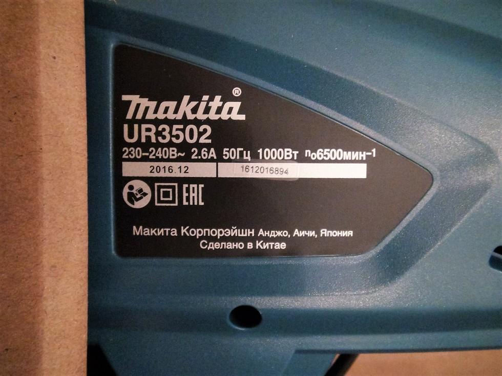 Электрокоса Makita UR 3502 - цена 8 320 руб.   UR3502 купить в Москве