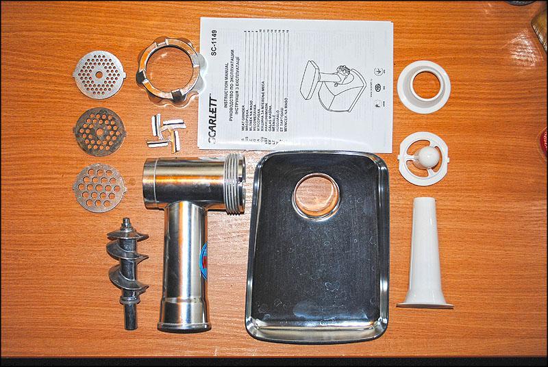Мясорубка SCARLETT SC1149 - комплект поставки