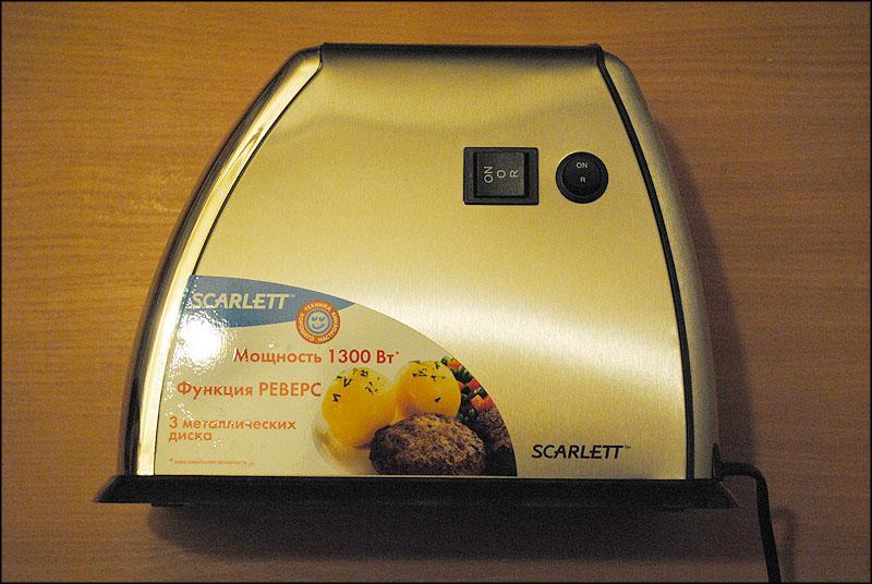 Мясорубка SCARLETT SC1149 - вид сбоку