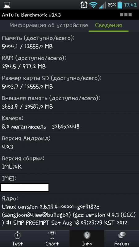 Описание: D:\review\Screenshot_2012-12-17-17-02-27.png