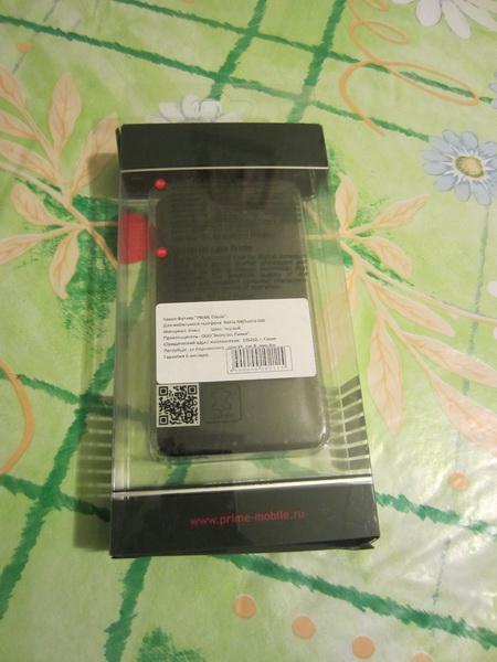 DEPPA Prime Classic, черный, для Nokia N9/Lumia 800