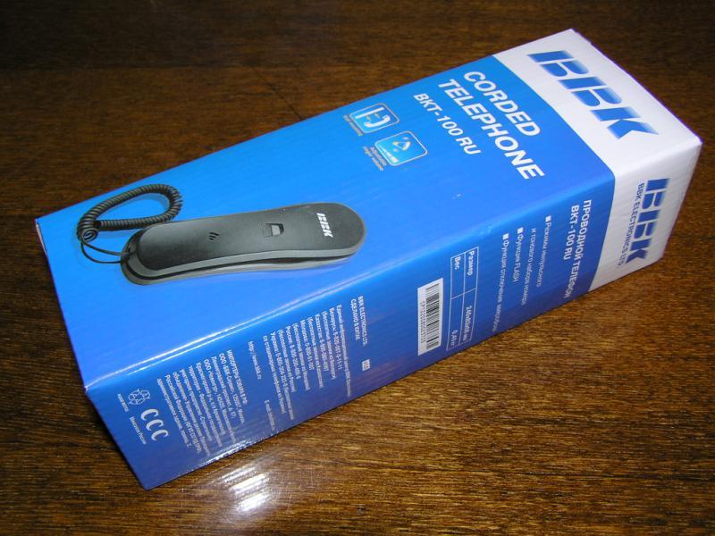 Упаковка товара 1