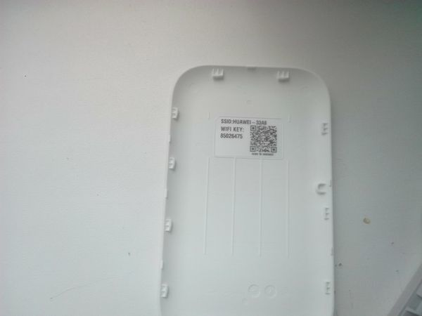 HUAWEI E5573Cs-322: Интернет всегда с собой - Обзор товара Модем HUAWEI E5573Cs-322 2G/3G/4G, белый (379697) от Олег в интернет-магазине СИТИЛИНК – Москва