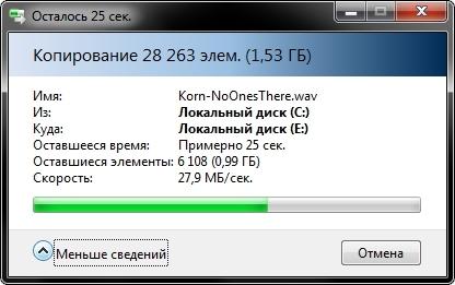 Файлов: 26279; папок: 1983.