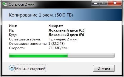 Один большой файл размером 50 Гб.