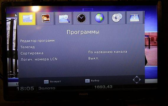 меню каналы