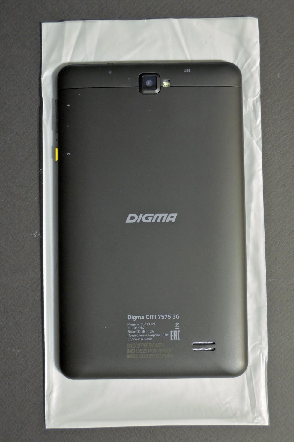 DSCN1544.JPG