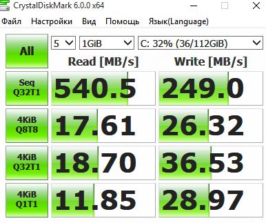 тест SSD SATA3.png