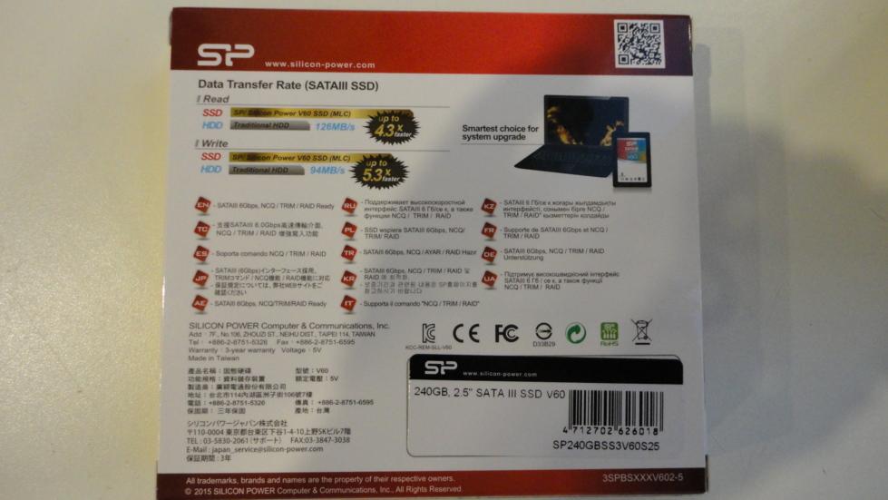 SSD \(2\).JPG