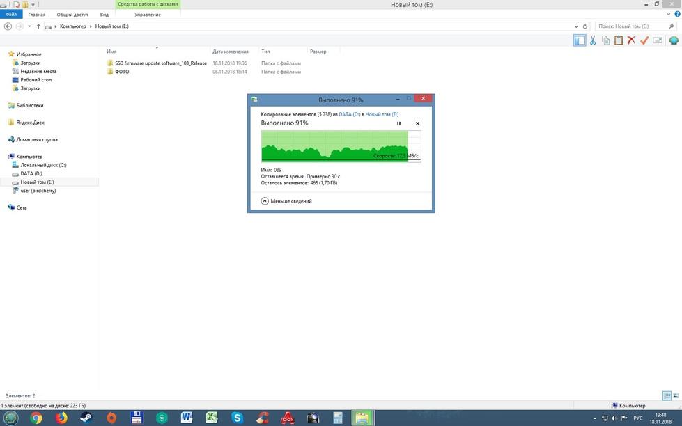 SSD \(11\).jpg