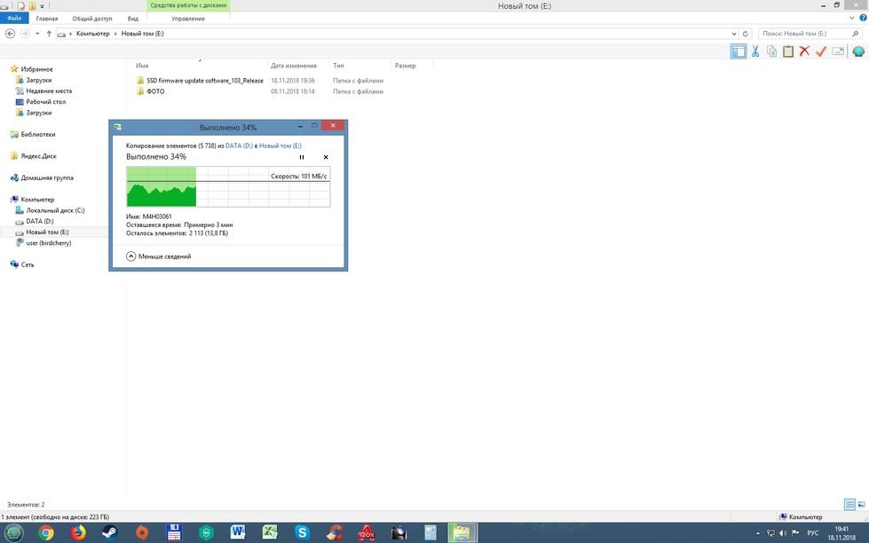 SSD \(12\).jpg