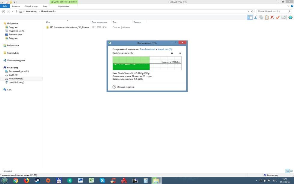 SSD \(13\).jpg