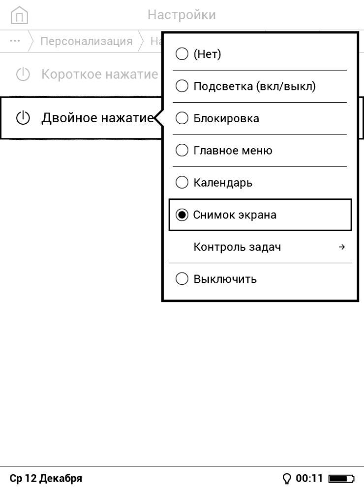 scr000111.jpg