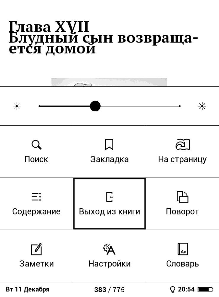 scr000112122222122.jpg