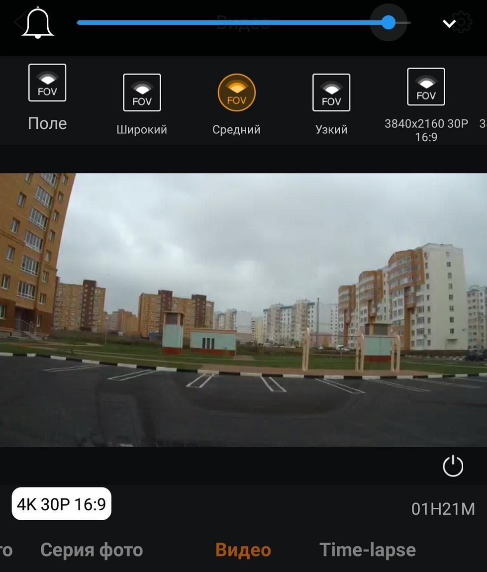 Screenshot_20181025-144130.jpg