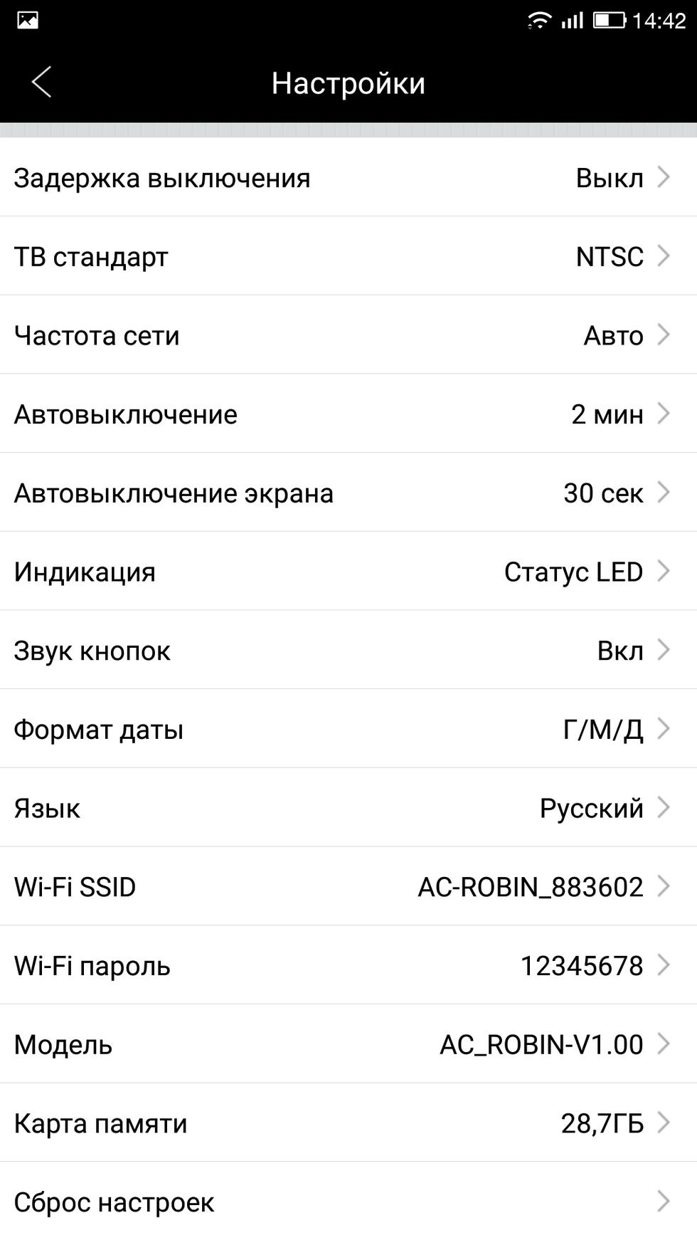 Screenshot_20181025-144244.jpg