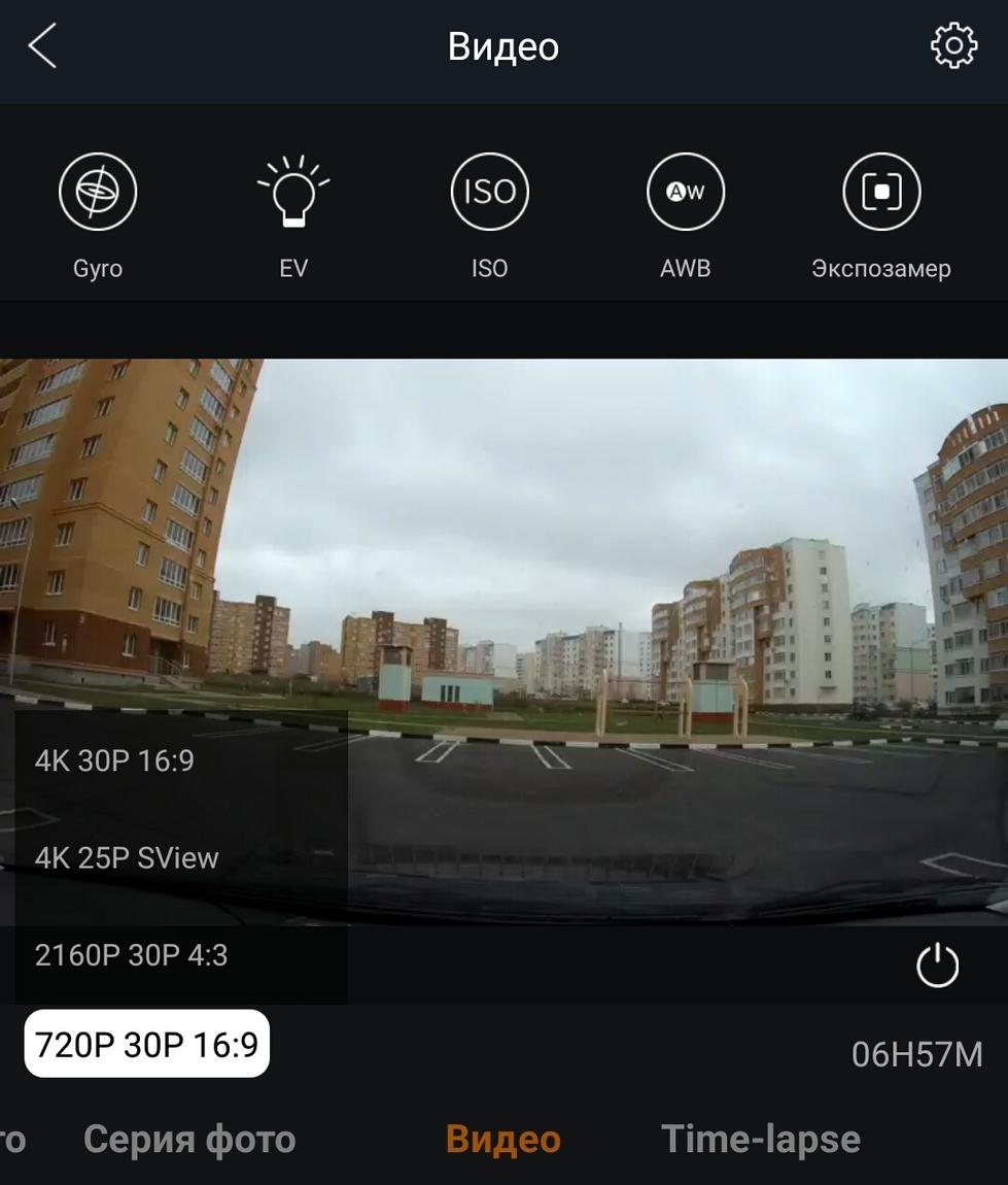 Screenshot_20181025-143231.jpg