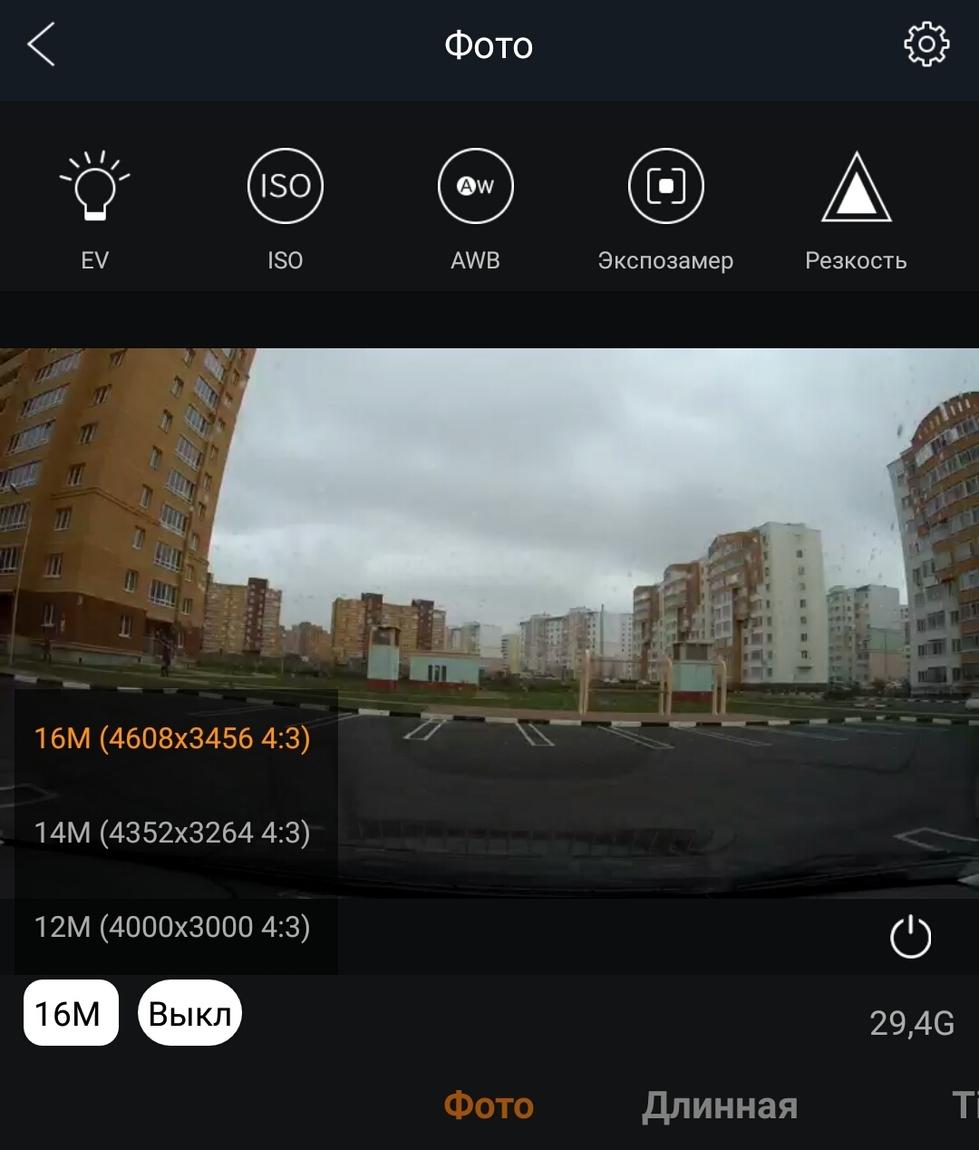 Screenshot_20181025-143306.jpg