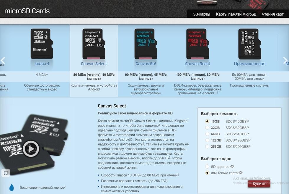 Сайт производителя.jpg