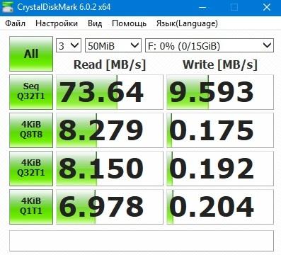 КристалДиск Марк файлы 50Мв.jpg