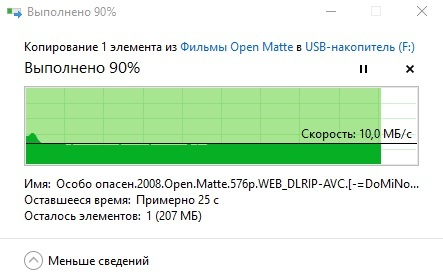 ЗАПИСЬ 10Мб Фильм 2.17 с HDD.jpg